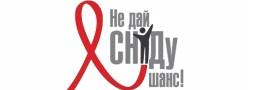 ВІЛ через дружбу не передається!